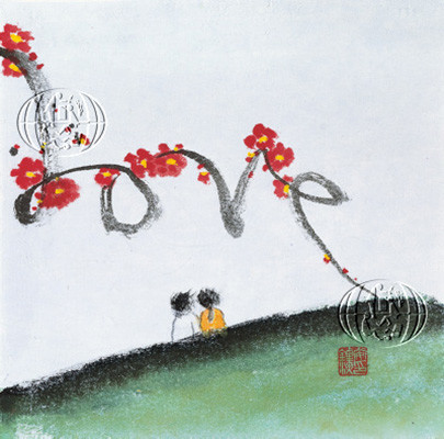 """Love"" Jong Hyob An, 2006, Corea del Sur"