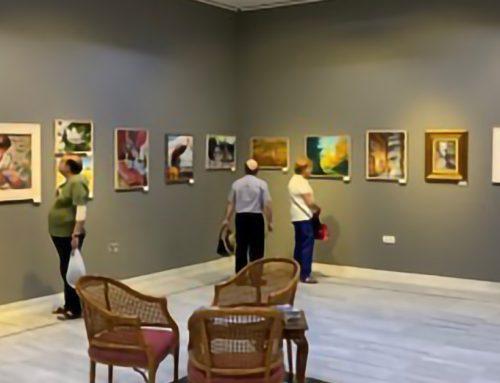Exposición Internacional en Sevilla