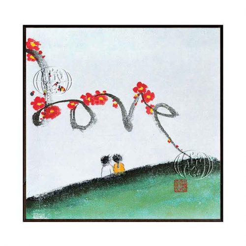 """""""Love"""" de Jong Hyob AN"""