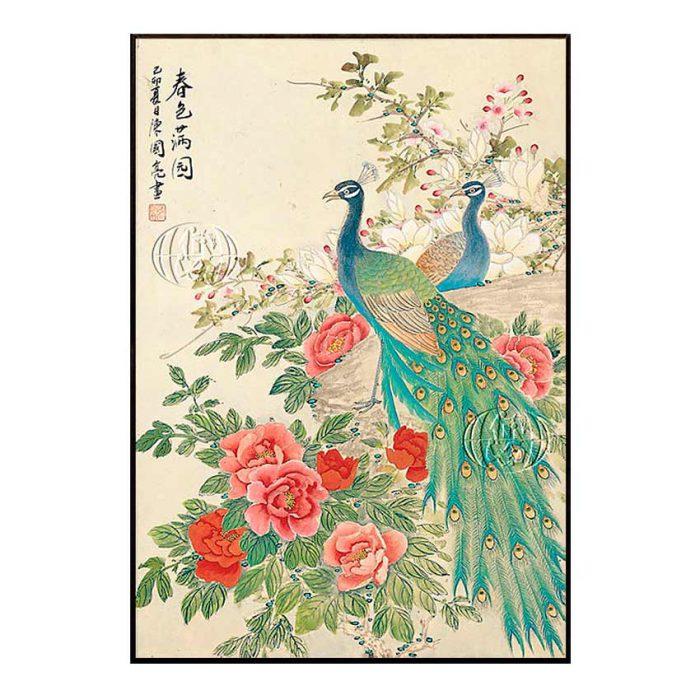 """""""Garden at Springtime"""" de TAN Kok Leong"""
