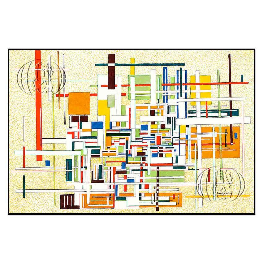 """Composición 2"" de José Gerardo URIBE Aguayo"