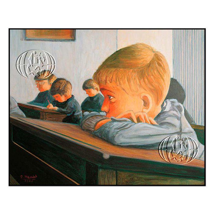 """En la escuela"" de Serge Maudet"