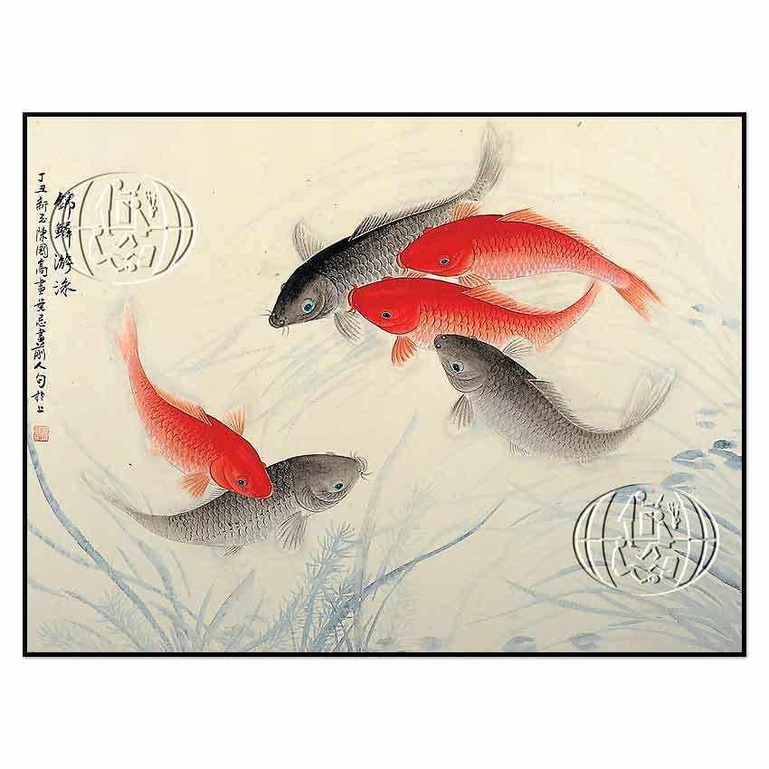 """Suerte"" de Tan Kok Leong"
