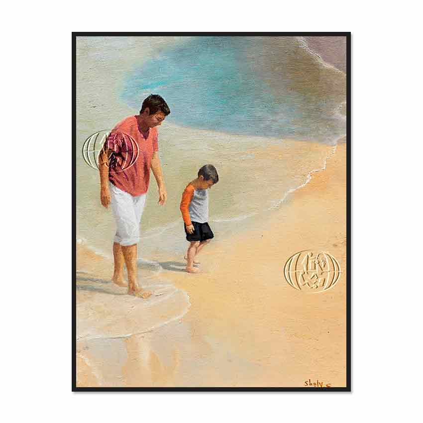 """Padre e hijo"" de Shely Cohen"